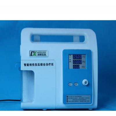 ZN50智能创伤负压综合治疗仪_便携式负压吸引创伤治疗仪