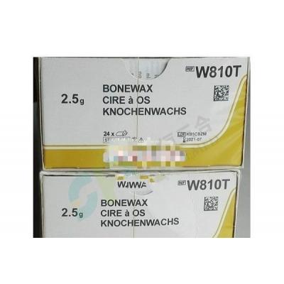 美国强生一次性使用原装进口医用骨蜡W810T