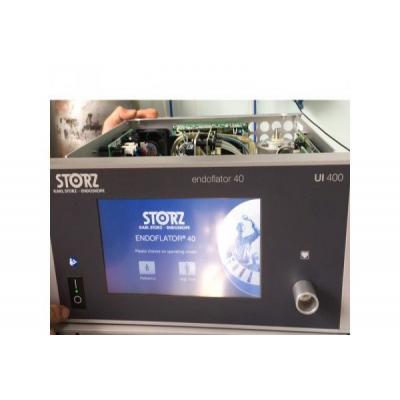 德国Storz史托斯高端气腹机主机UI400