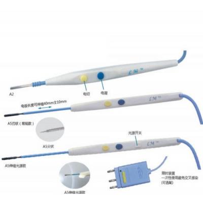 外科术中止血电极(一次性高频电刀笔)