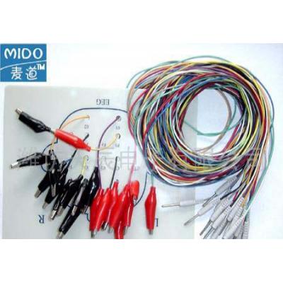 金麦道脑电图配件:盘状电极线、脑电电极帽、脑电导联线、耳电极