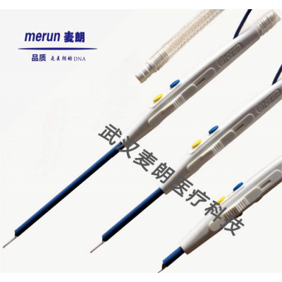 【消融电极】可伸缩可吸烟电刀笔