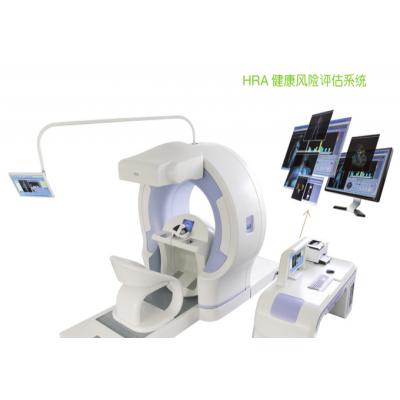 HRA人体电阻抗评测分析仪