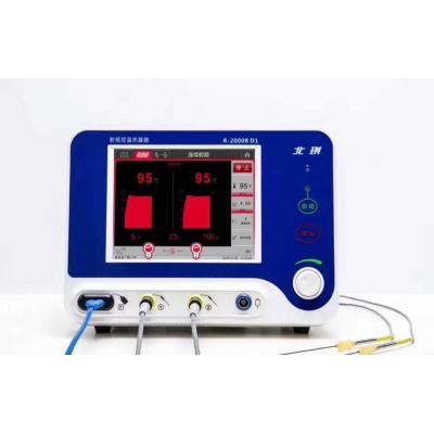 北琪射频治疗仪(射频控温热凝器)