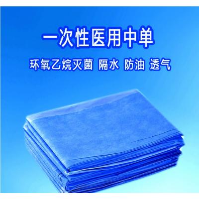 一次性医用中单床单床罩垫单垫巾包布无纺布中单纯蓝
