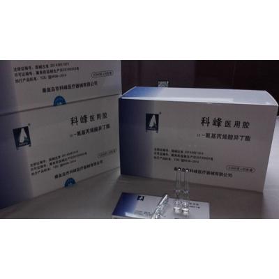 科峰医用胶(医用人体组织粘合剂)