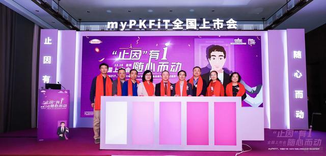 武田myPKFiT上市,为A型血友病患者开启个体化治疗新时代
