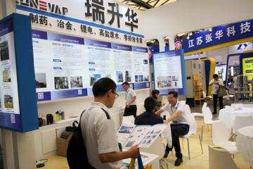 瑞升华、迈安德、德维透平领军MVR企业亮相上海化工环保展