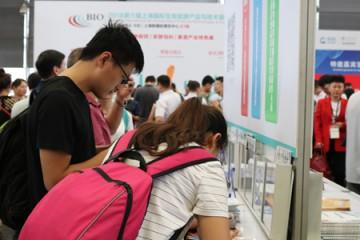 第七届上海国际生物发酵展 9月将在沪举办