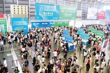 上海化工环保展8月28日开幕,促进化工行业高质量发展