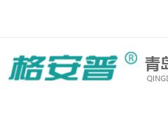 青岛友和科技有限公司