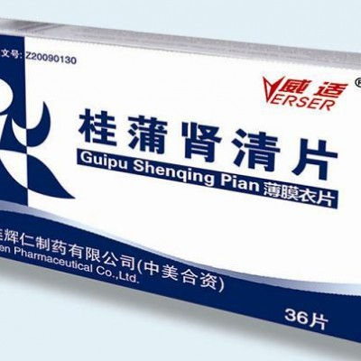 桂蒲肾清片