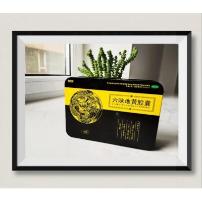 六味地黄胶囊(铁盒)
