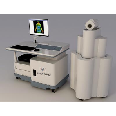北京博康医用型红外热成像仪器 中医科检测设备