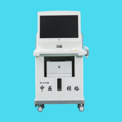 可信度高的医疗健康检测设备 中医经络检测仪器