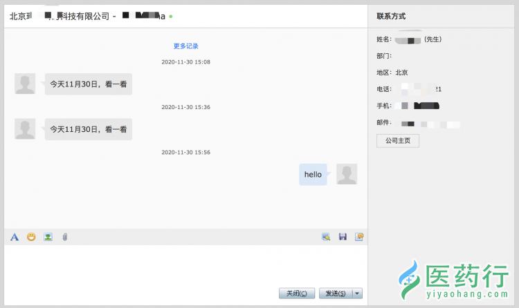 WX20201130-160453@2x