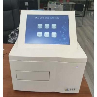 迪乐嘉DLJ-200全波长酶标分析仪