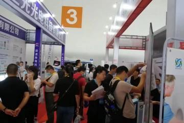 2021第39届西部国际医疗器械展览会
