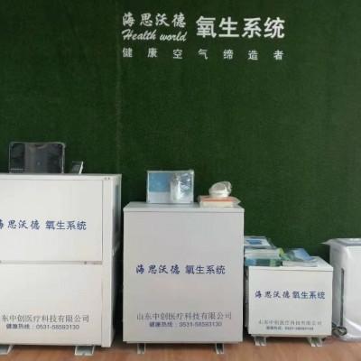 新风系统、制氧机、空气净化器、负氧离子保健仪