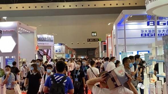 2020年上海国际医疗器械展览会现场报道