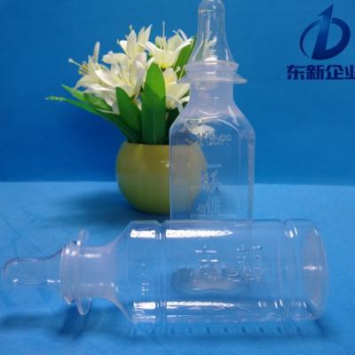 NICU新生儿科专用100ml一次性奶瓶医用奶瓶环氧乙烷灭菌