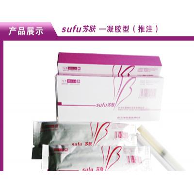 医用壳聚糖创面修复膜(苏肤)(凝胶型/推注装)