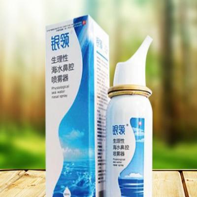 银领生理性海水鼻腔喷雾器