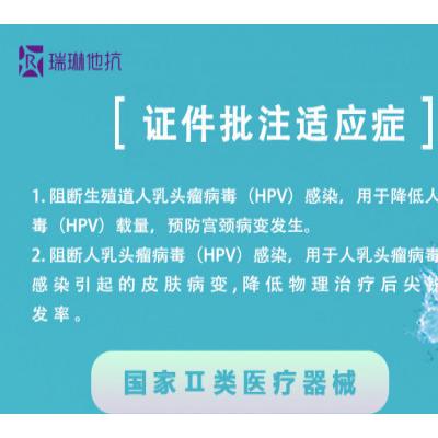 首个抗体耗材-抗HPV抗体敷料