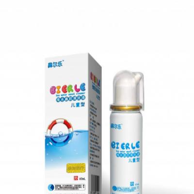 儿童海水鼻腔清洗液(生理性海水)