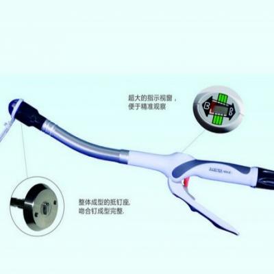 一次性使用管型吻合器