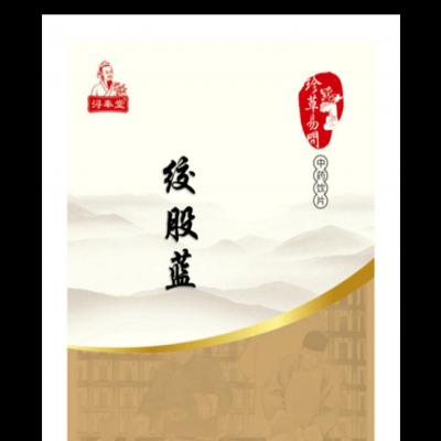 绞股蓝—南方人参(精制小包装饮片)