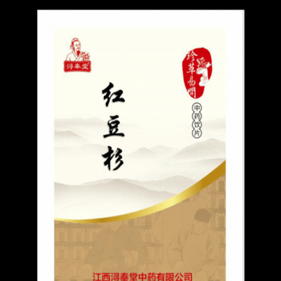 红豆杉——(精制小包装饮片)