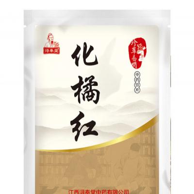 化橘红——止咳化痰(精制小包装饮片)