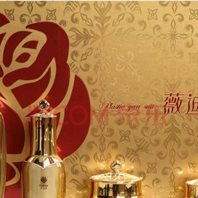 化妆品OEM护肤品代加工化妆品贴牌