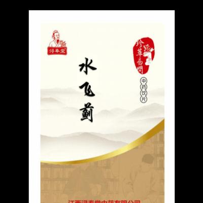 水飞蓟——肝胆疾病民间用药(精制小包装饮片)