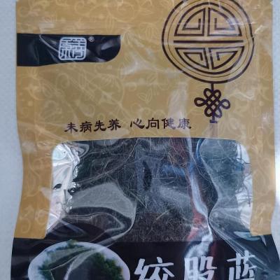 绞股蓝精制饮片