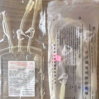 臭氧大自血耗材 免疫三氧回输血大自血血袋 医用专用抗氧化耗材