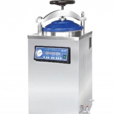 手轮式立式压力蒸汽灭菌器实验室消毒锅