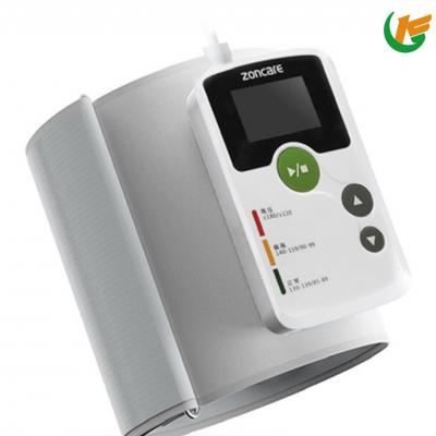 动态血压监测仪iE70