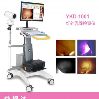 红外乳腺检查仪