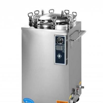 三浦自动控制高压蒸汽灭菌器
