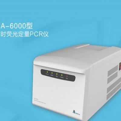 实时荧光定量PCR仪(全自动PCR核酸检测仪)