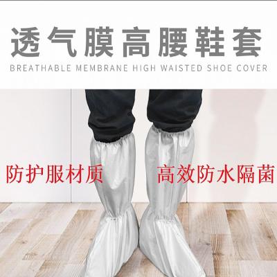 应急物资物资覆膜鞋套种类齐全秒发