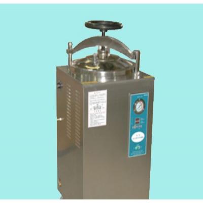 久兴立式蒸汽灭菌器