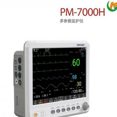 多参数监护仪PM-7000H