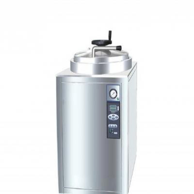 三申立式压力蒸汽灭菌器