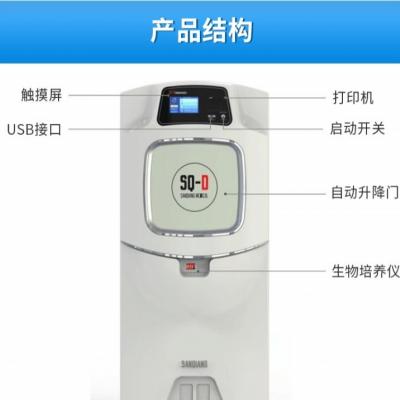 过氧化氢低温等离子灭菌器-低温灭菌-河南三强