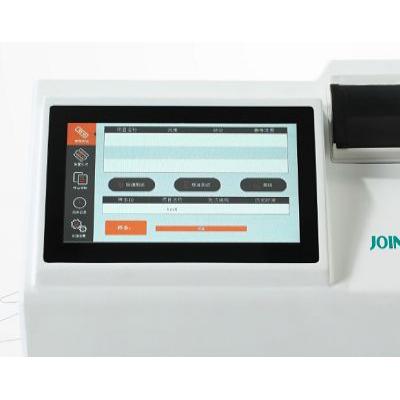 干式荧光免疫分析仪