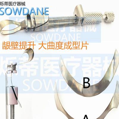 牙科成型片不锈钢龈壁提升成型片杆式成形片齿科形成片口腔耗材