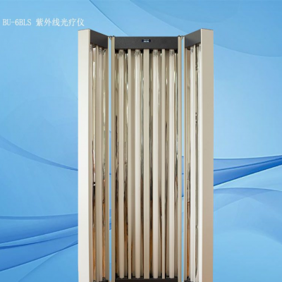 紫外线光疗仪BU-6医用型